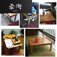 .楠竹炕wa1炕几飘窗de上电脑桌炕桌矮桌榻榻米地上(小)桌子吃