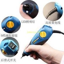 刻字笔wa电电动(小)型de迷你充电式手持式雕刻笔电刻笔刻字机