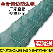 抓捕龙wa笼子捕鱼笼de叠(小)号加厚龙虾网迷你(小)虾笼虾篓鱼网袋