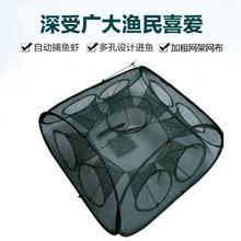 自动捕wa网折叠渔网de鱼虾笼龙虾网黄鳝泥鳅捉鱼工具渔具包邮