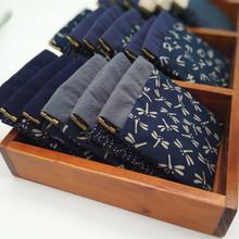 一件包邮 雪wa3原创 日de工布艺弹片口红包复古创意零钱包