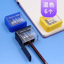 东洋(TOwa2O) 三de笔刀转笔刀铅笔刀削笔刀手摇削笔器 TSP280