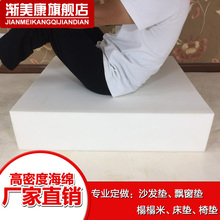 50Dwa密度海绵垫qi厚加硬沙发垫布艺飘窗垫红木实木坐椅垫子