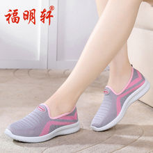 老北京wa鞋女鞋春秋qi滑运动休闲一脚蹬中老年妈妈鞋老的健步