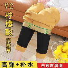 柠檬Vwa润肤裤女外qi季加绒加厚高腰显瘦紧身保暖棉裤子