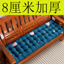 加厚实wa沙发垫子四qi木质长椅垫三的座老式红木纯色坐垫防滑