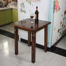 简约全wa木(小)方桌柏qi餐桌饭桌两的咖啡茶桌靠墙桌60cm可定制