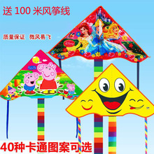 潍坊儿wa微风易飞卡qi笑脸(小)猪佩奇旺旺队奥特曼2021新式