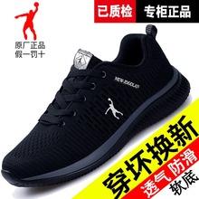 夏季乔wa 格兰男生qi透气网面纯黑色男式休闲旅游鞋361