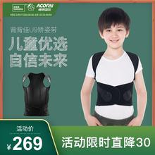 背背佳wa方宝宝驼背eo9矫正器成的青少年学生隐形矫正带纠正带