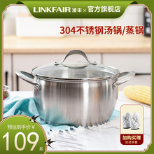 汤锅3wa4不锈钢加ji家用(小)蒸锅煮汤煮粥面锅燃煤气电磁炉适用