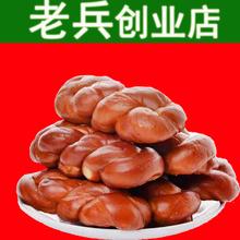 老北京wa蜜麻花软麻ai(小)袋装特产休闲(小)零食软麻花老式手撕
