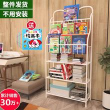 (小)型多wa宝宝书架绘ai易铁艺幼儿图书落地经济型展示架