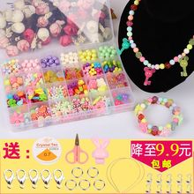 串珠手waDIY材料ni串珠子5-8岁女孩串项链的珠子手链饰品玩具