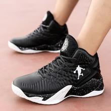 官网恩wa耐克10儿ni篮球鞋14男女运动鞋12大童13欧文15岁男孩