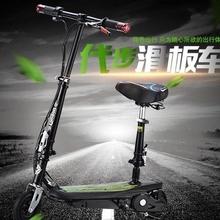 充电成wa新品电动滑ni场平衡车可折叠宝宝踏板车骑行代驾电瓶