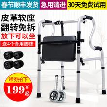 雅德助wa器 老的走ao金残疾的四脚拐杖行走辅助器老年助步器