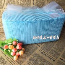 尿垫婴wa隔尿垫巾/ao婴儿成的垫片垫单床垫/尿片/中单