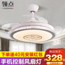 风扇灯wa扇灯客厅餐li隐形风扇吊灯变频简约灯扇一体48寸吊扇