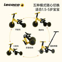 lecwaco乐卡三an童脚踏车2岁5岁宝宝可折叠三轮车多功能脚踏车