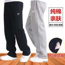 运动裤wa宽松纯棉长ue式加肥加大码休闲裤子夏季薄式直筒卫裤