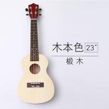 尤克吉wa初学者成的ei生21寸23寸尤里克克木质韩式・创