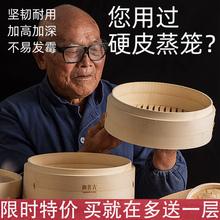 推荐-wa手工蒸笼(小)lp制家用(小)蒸格竹蒸屉加深笼屉包子馒头篦子