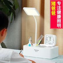 台灯护wa书桌学生学piled护眼插电充电多功能保视力宿舍
