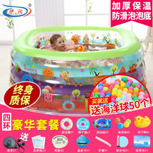 伊润婴wa游泳池新生pi保温幼儿宝宝宝宝大游泳桶加厚家用折叠