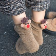 韩国可wa软妹中筒袜qe季韩款学院风日系3d卡通立体羊毛堆堆袜