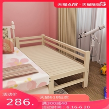 包邮加wa床拼接床边cr童床带护栏单的床男孩女孩(小)床松木