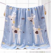 初生婴wa浴巾夏独花cr毛巾被子纯棉纱布四季新生宝宝宝宝盖毯