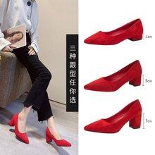 婚鞋女wa底新娘鞋2rd新式冬季红色粗跟中跟红鞋尖头高跟鞋结婚鞋