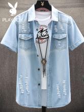 花花公wa夏季牛仔短rd男修身纯棉薄式寸衫男士休闲衬衣外套潮