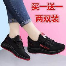 买一送wa/两双装】rd布鞋女运动软底百搭学生跑步鞋防滑底