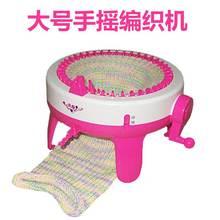 织布机wa动自动毛衣rd自动机器手摇织布女孩宝宝毛线机成的