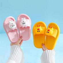 宝宝拖wa夏男童女童rd鞋可爱防滑柔软(小)孩大中(小)童亲子凉拖鞋