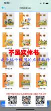 优乐-wa研款(小)学英rd年级起点)