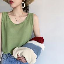 绿色(小)wa带背心女内nk冰丝针织无袖T恤泫雅风打底衫外穿上衣