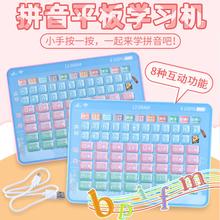 一年级wa音拼读训练nk前班基础汉语声韵母有声挂图全表