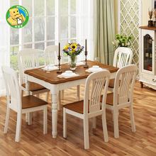 美式乡wa组合地中海nk户型家用饭桌简约餐厅家具
