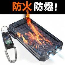 户外太wa能充电宝电nk量充两用华为vivo防水手机多功能充电器