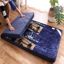 床垫学wa宿舍单的0nk睡慢回弹褥垫酒店记忆棉铺床专用折叠软床垫