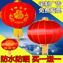 大红铁wa户外防水装nk庆春节日广告植绒喜字大门元旦发光