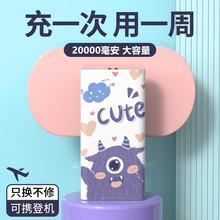 卡通充wa宝2000nk聚合物大容量智能手机通用便携正品快充闪(小)巧超薄女式适用于