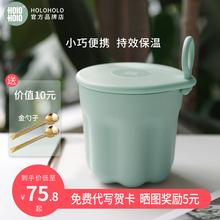 HOLwaHOLO迷po随行杯便携学生(小)巧可爱果冻水杯网红少女咖啡杯