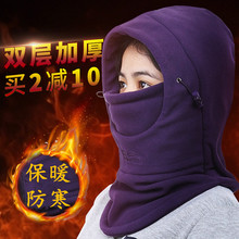 [warpo]冬季新品双层加厚保暖帽子