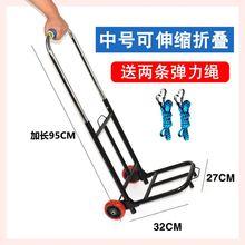车可折wa(小)拉车手推po板车拉货手拉车家用手推(小)车 便携式行李