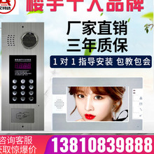 楼宇可wa对讲门禁智po(小)区室内机电话主机系统楼道单元视频