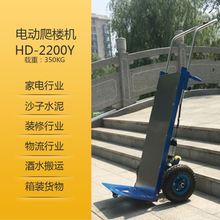 (小)拉车wa子车手重王po衣机电动爬楼车搬东西多功能送货机电